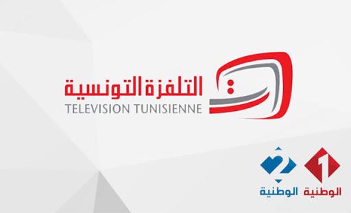 Tunisie : Un commentateur demande de la bière en direct, la chaîne nationale présente ses excuses